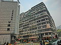 HK CWB 106-126 Leighton Road 禮信大廈 Lei Shun Court facade July-2014 Caroline Hill Road n Pennington Street CCC.JPG