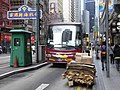 HK Des Voeux Road Central Sheung Wan Tram stop evening recycle paper collector Ho Choi Seafood Restaurant.JPG
