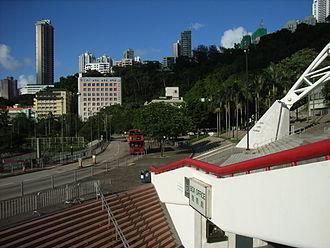 So Kon Po - Entrance to Hong Kong Stadium at Eastern Hospital Road.