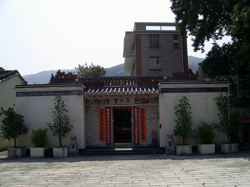 File:HK FanSinTemple.JPG