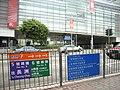 HK Ferry Piers 004.jpg
