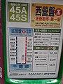HK ML 半山區 Mid-levels 干德道 Conduit Road rain February 2020 SS2 12.jpg