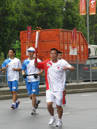 2008 Summer Olympics torch relay route - Image: HK Olympic Torch Relay Shatin B3