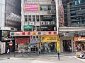 HK SW 上環 Sheung Wan 德輔道中 Des Voeux Road Central September 2019 SSG 14.jpg