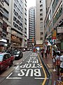 HK SW 上環 Sheung Wan 皇后大道中 Queen's Road Central bus stop signs August 2020 SS2 05.jpg