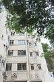 HK SYP 興漢道 Hing Hon Road residential building n tree Aug 2017 IX1.jpg