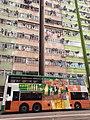 HK SYP 西環 Sai Ying Pun 德輔道西 Des Voeux Road West October 2020 SS2 20.jpg
