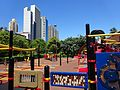HK SYP Dr Sun Yat Sen Memorial Park children's playground June 2016 DSC.jpg