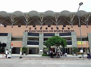 Sai Kung Tang Shiu Kin Sports Ground