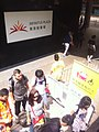 HK Sheung Wan MTR Station 無限極廣場 Infinitus Plaza sign Aug-2011 Ip4.jpg