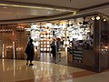 HK TKO 坑口 Hang Hau 常寧路 Sheung Ning Road Hau Tak Estate TKO Gateway mall October 2020 SS2 30.jpg