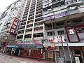 HK Tram 118 view 灣仔 Wan Chai 軒尼詩道 Hennessy Road East South Building KFC Restaurant sign n Luk Fook shop October 2019 SS2 01.jpg
