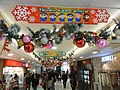 HK Tsuen Wan 荃錦中心 Tsuen Kam Centre mall interior Xmas decor ceiling Dec-2012.JPG