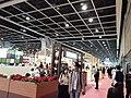 HK WCN 灣仔北 Wan Chai North 香港會議展覽中心 HKCEC food exhibition event November 2020 SS2 42.jpg