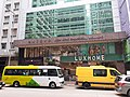 HK WC Wan Chai Queen's Road East April 2021 SS2 03.jpg