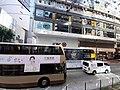 HK tram 64 view CWB 銅鑼灣 Causeway Bay 軒尼斯道 Hennessy Road November 2019 SS2 05.jpg