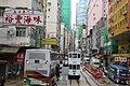 HK tram view 西營盤 Sai Ying Pun 德輔道西 Des Voeux Road West Yue Fung Hong UA Finance July 2017 IX1.jpg