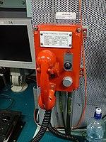 telephone modern sound powered emergency telephone