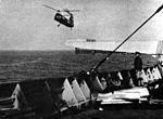 HUP approaches USS Rigel (AF-58) c1961.jpg