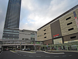 Hachioji Station South.jpg