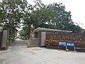 Hainan Railway Museum.jpg