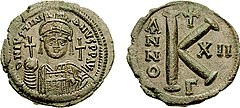 Византийские монеты coins for anything