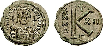 Byzantine coinage - Justinian I half-follis, 20 nummi. Note the K on the reverse.