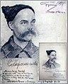 Hans Gyenis, Kgf. Afanas Sergej.jpg