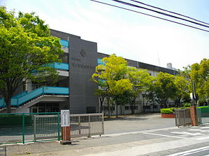 Hanyu Jitsugyo High School.JPG