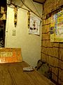 HaruKor-ainu-inside.jpg