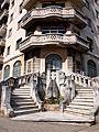 Havana Art Deco (8604797964).jpg