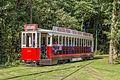 Heaton Park Tramway 2016 001.jpg