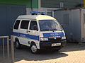 Heligoland Police car.jpg