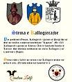 Heraldika Shqiptare Versions.jpg