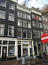 herengracht 296
