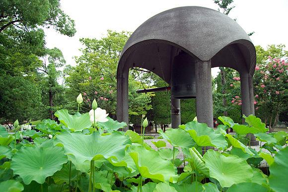 HiroshimaPeaceBell7129.jpg