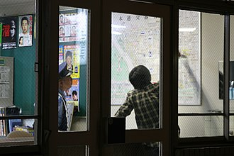 Law enforcement in Japan - Officer providing assistance at a police station in Hiroshima, near Hondori