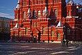 History Museum, Red Square - Flickr - AlphaTangoBravo - Adam Baker.jpg