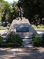 Holocaust Memorial Odessa (3944079423).jpg