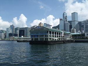 Hong Kong Maritime Museum - Hong Kong Maritime Museum at Central Ferry Pier 8