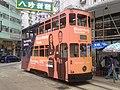 Hong Kong Tramways 55(015) Shau Kei Wan to Happy Valley 07-06-2016.jpg