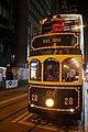 Hong Kong tram 28-1.jpg