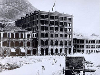 Hongkong Hotel - The Hongkong Hotel on the Central Praya (c.1900); Jardine Matheson opposite (right)