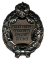 Honoured Higher education employee of the Russian Federation.png