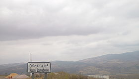 Houari Boumedienne village in Guelma Province.jpeg