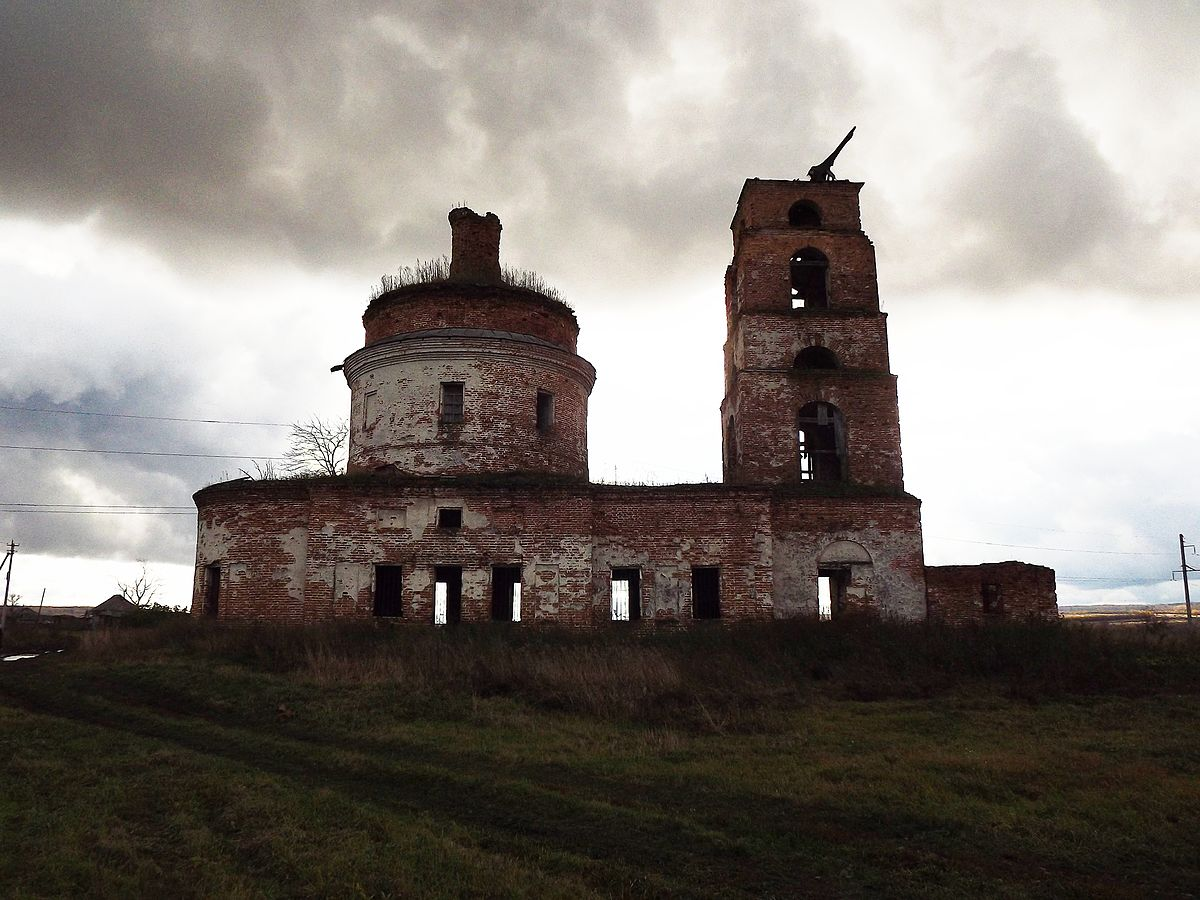 Коноплянка (Ульяновская область) — Википедия