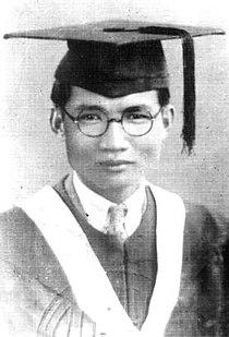Huang Xianfan Graduation Photo.jpg