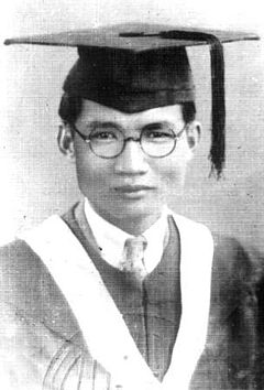 Huang Xianfan Graduation Photo.jpg