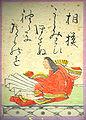 Hyakuninisshu 065.jpg