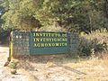 IAA Entrance.jpg